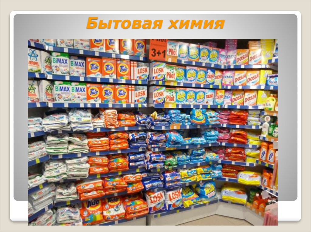epub історія міста києва