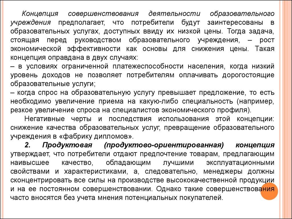 read Compr. Heterocyclic Chem. III Vol.12 Five