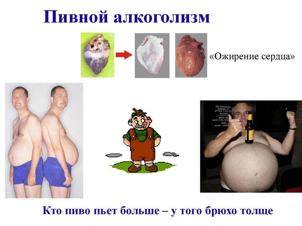 Центры лечения от алкоголизма в белгороде