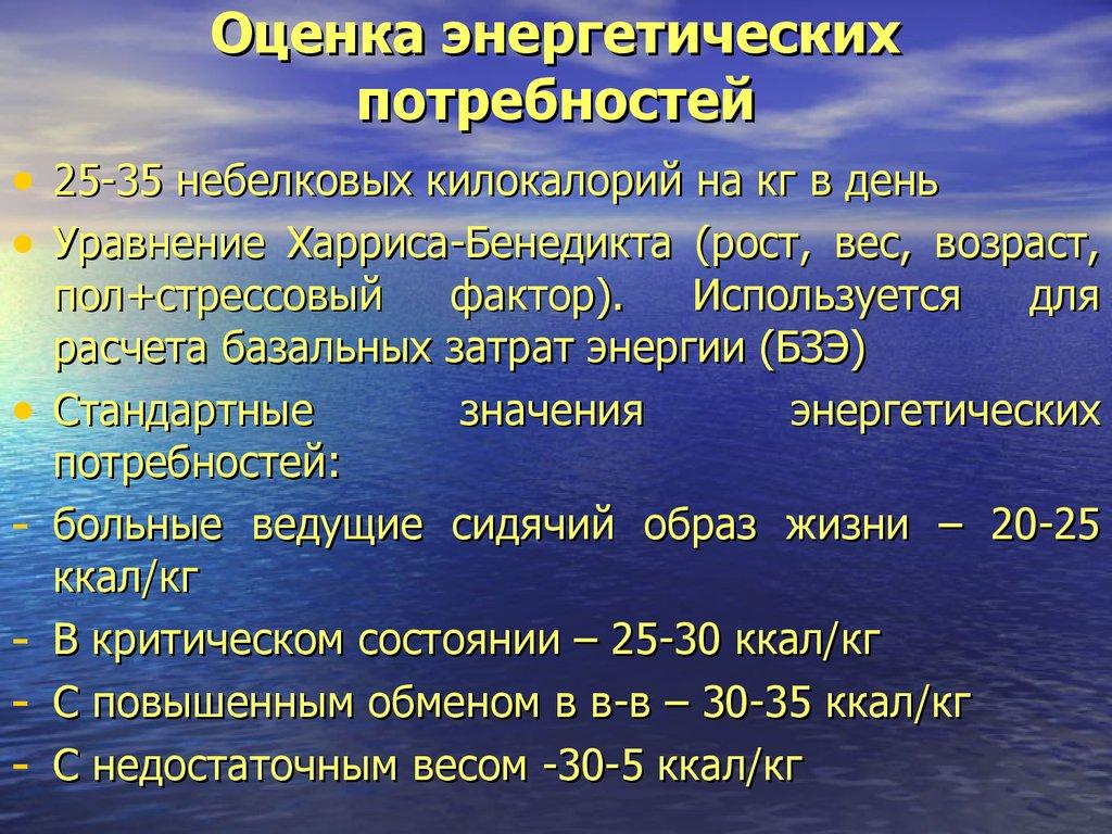 shop основы научных исследований : учеб. пособие 0