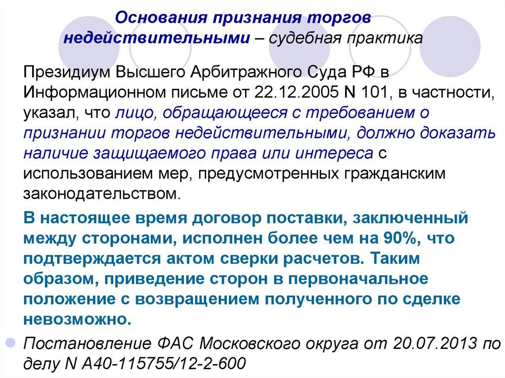Кодекс Республики Казахстан от