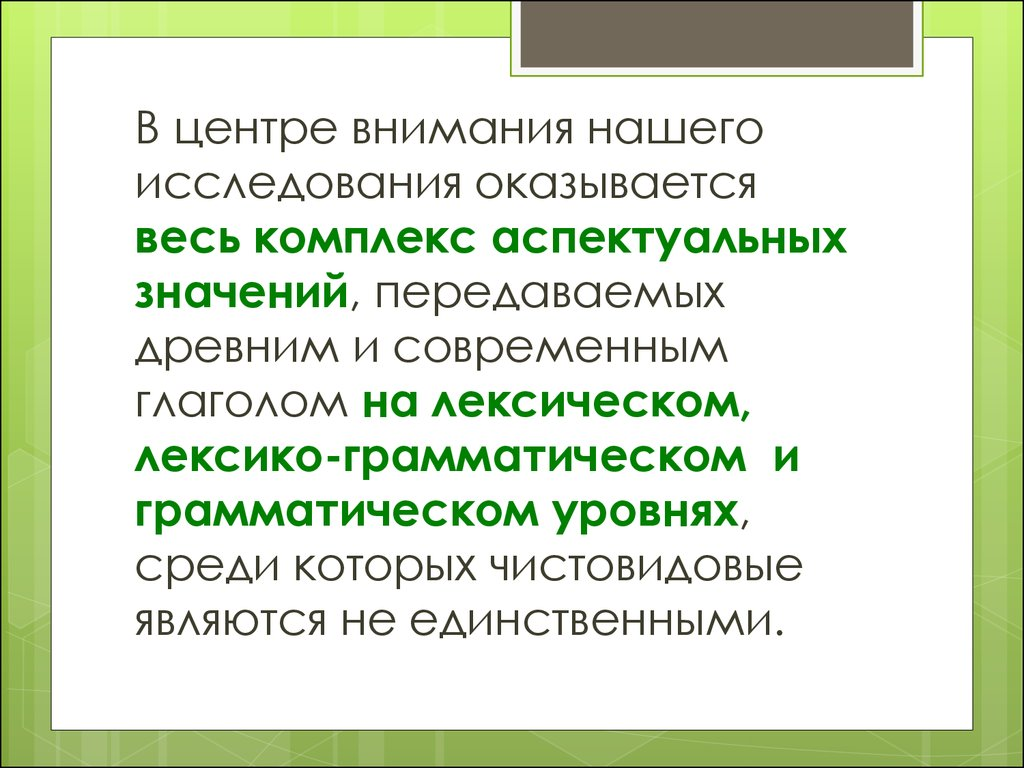 shop interpretive political science selected essays volume ii