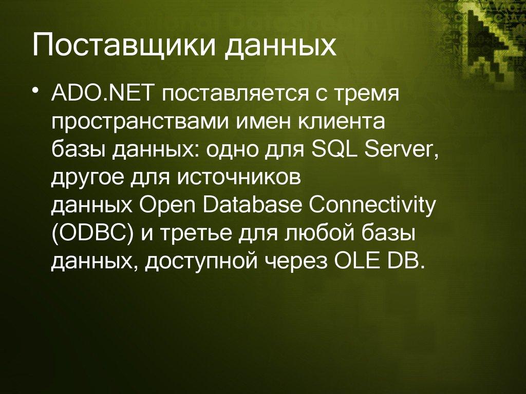 activx компонент для работы с ftp: