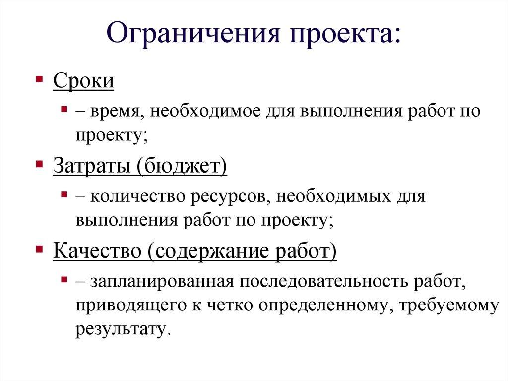 Воропаев Управление Проектами В России Читать