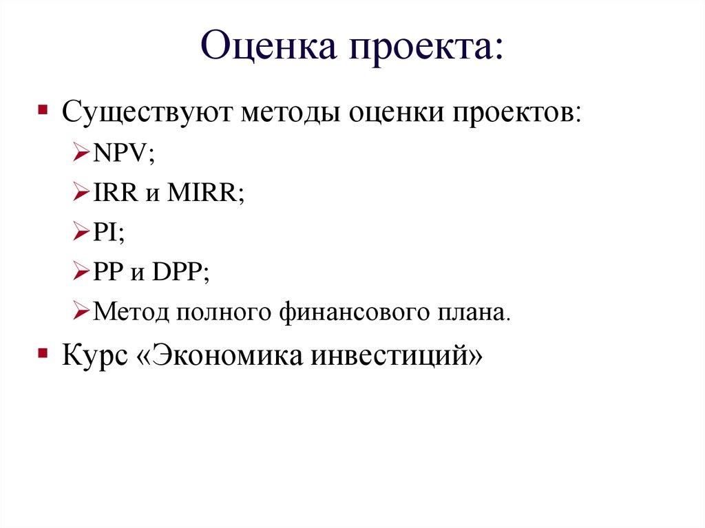 Проектами Руководство По Подготовке К Сдаче Сертификационного