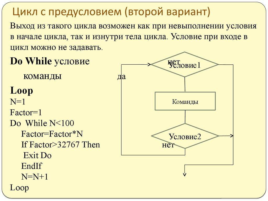 Vba выполняет цикл for в