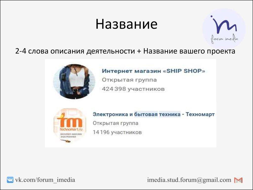 инстаграм продвижение услуг