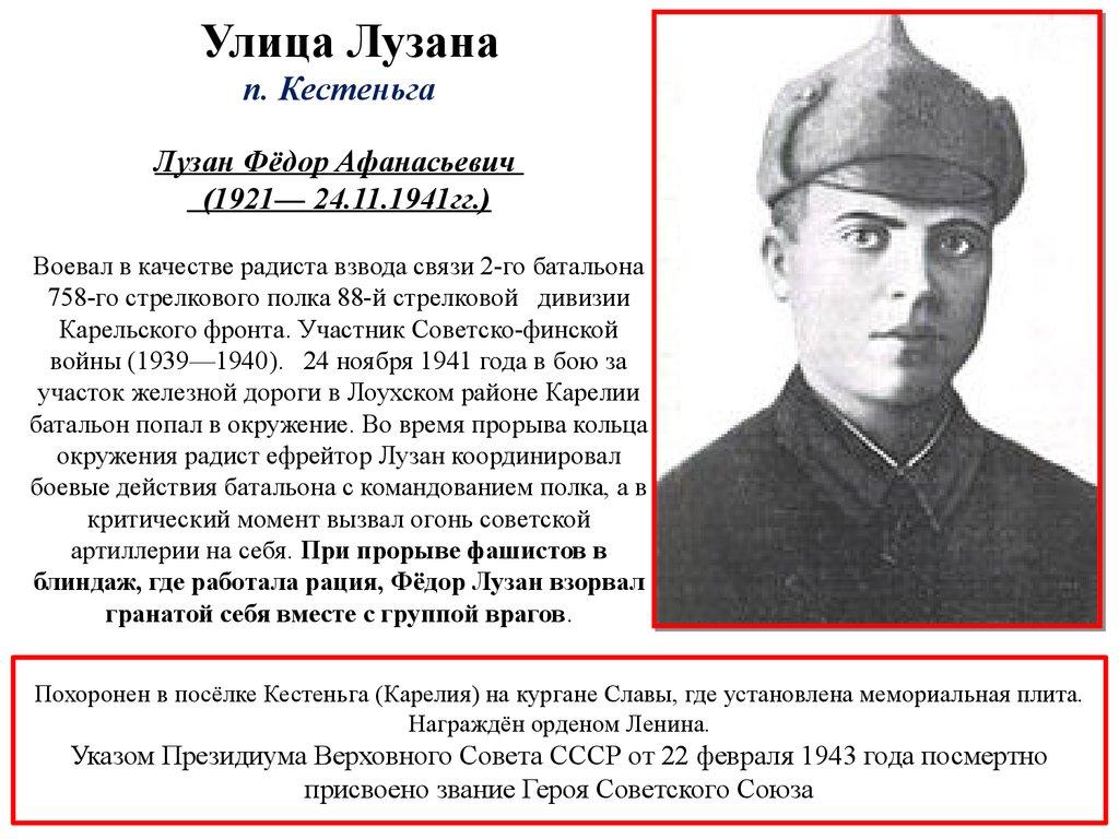 Артемьев, фёдор андреевич