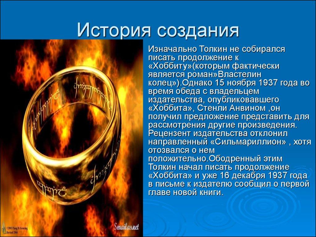 h презентации по английскому на тему оксворд