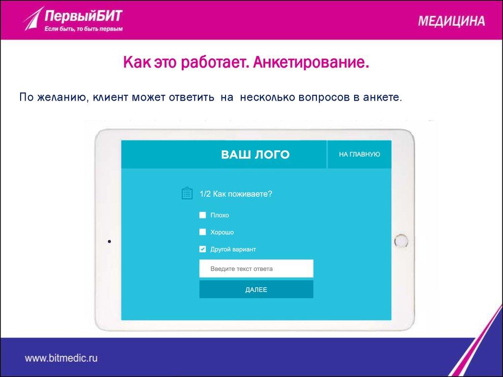 мобильные приложения знакомства онлайн
