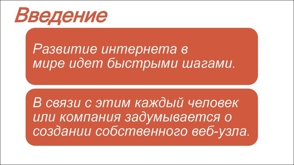 обзор хостингов для сайта