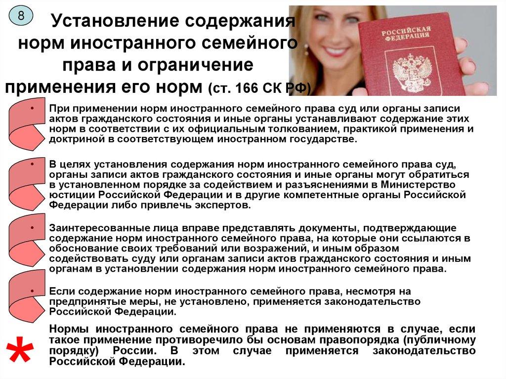 Ежемесячное пособие на ребенка. Пособия на детей - 7я.ру
