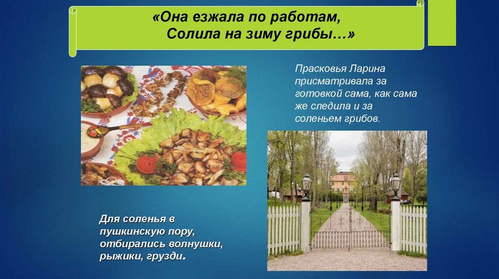 В чем хранить жаренные грибы