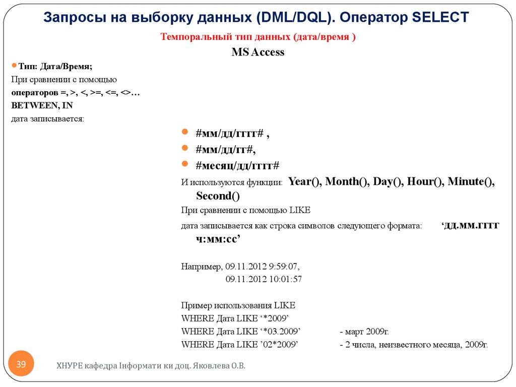 ebook моя система 5