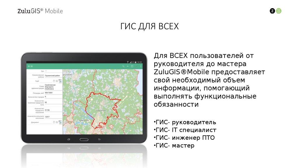Публичная кадастровая карта приморский