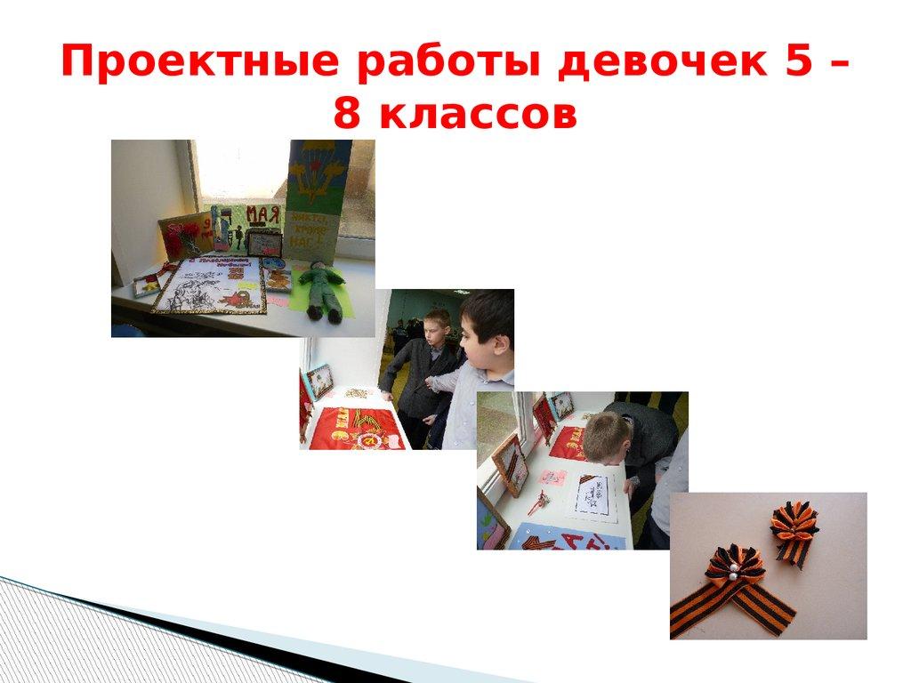 Поздравления холостяка с днем рождения