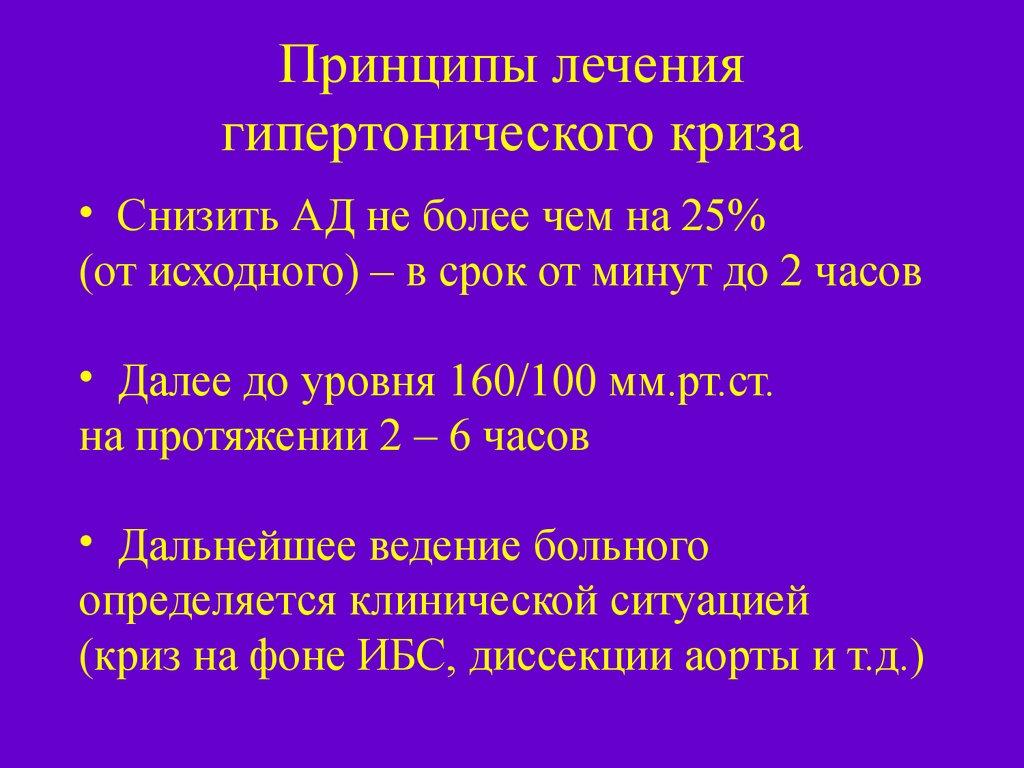 Болезни и лечение хомяков джунгариков