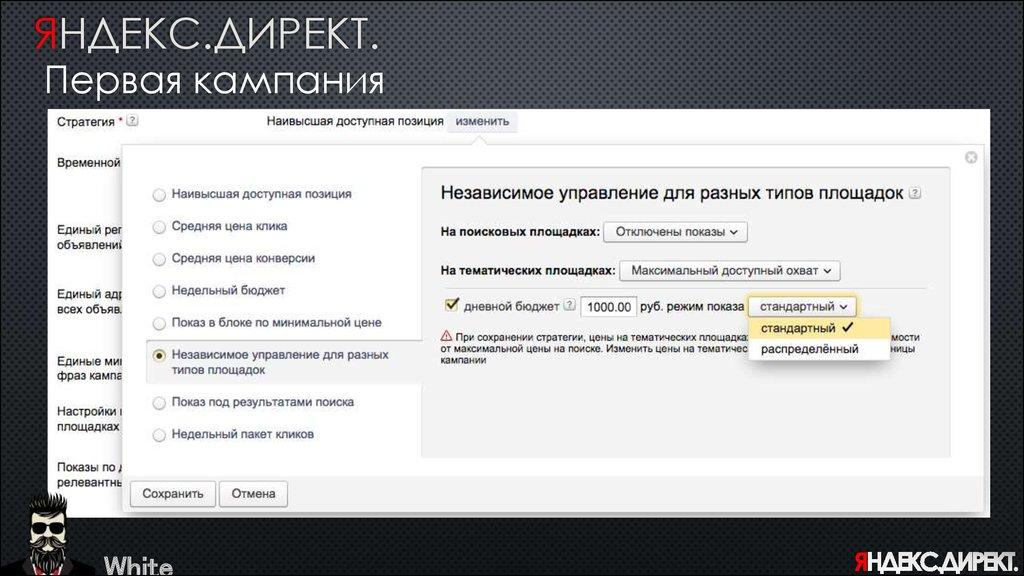 знакомства mail ru директ