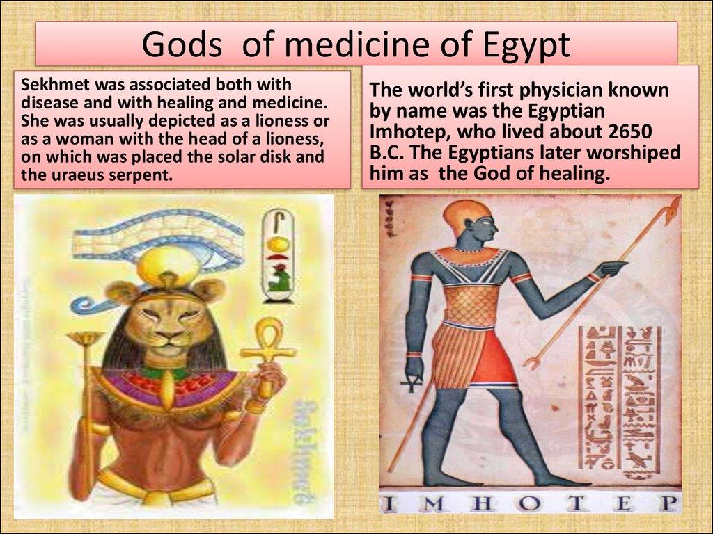 Ancient Egypt and Mesopotamia Comparison Essay
