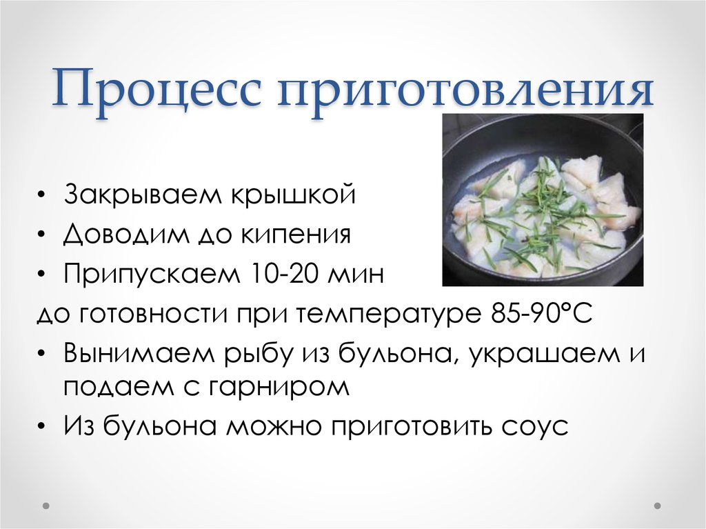 Как приготовить вкусный суп с сыром