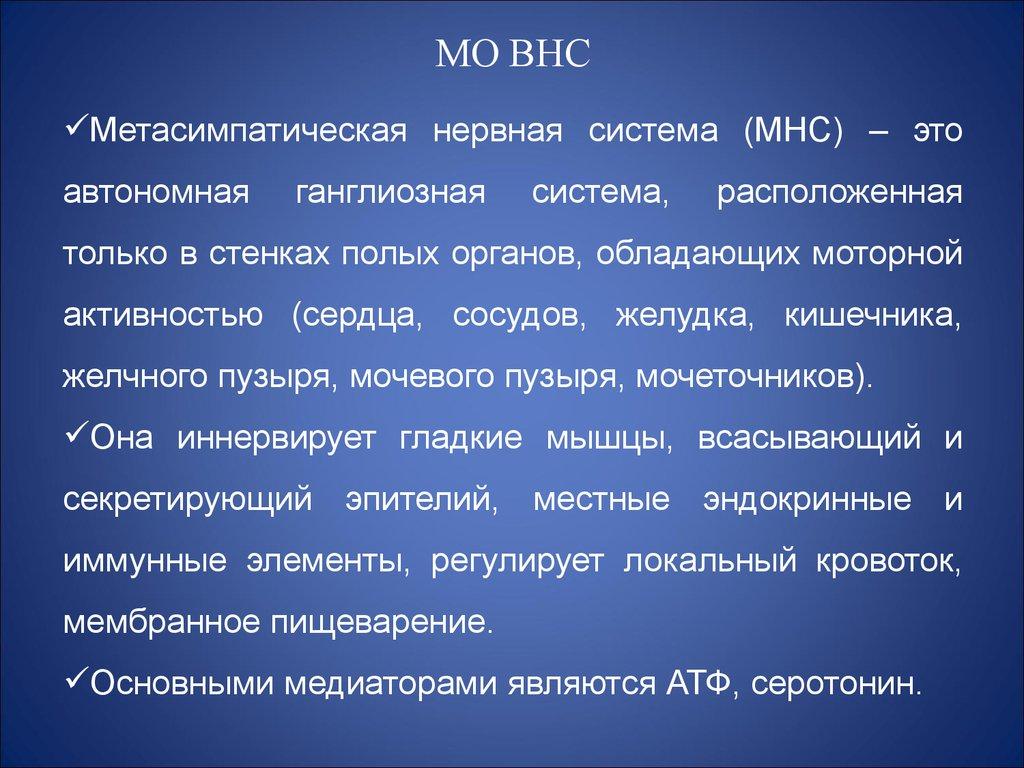 Шичко Геннадий Андреевич Википедия