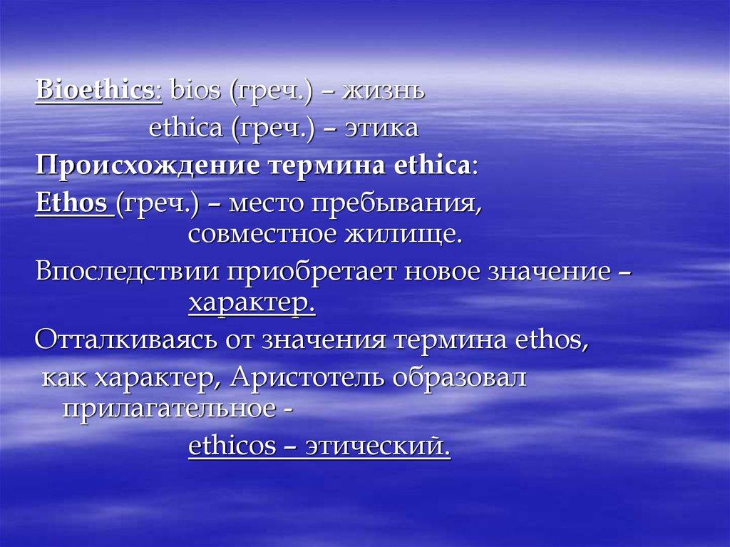 ebook chemical elements