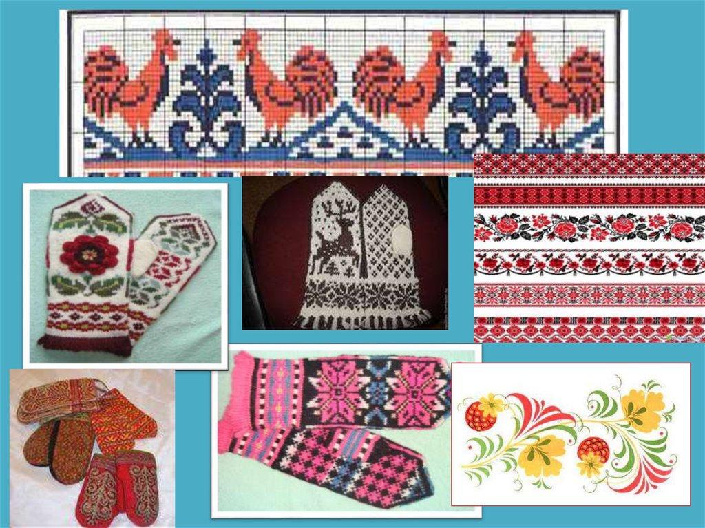 Вышивка татарским орнаментом a 743