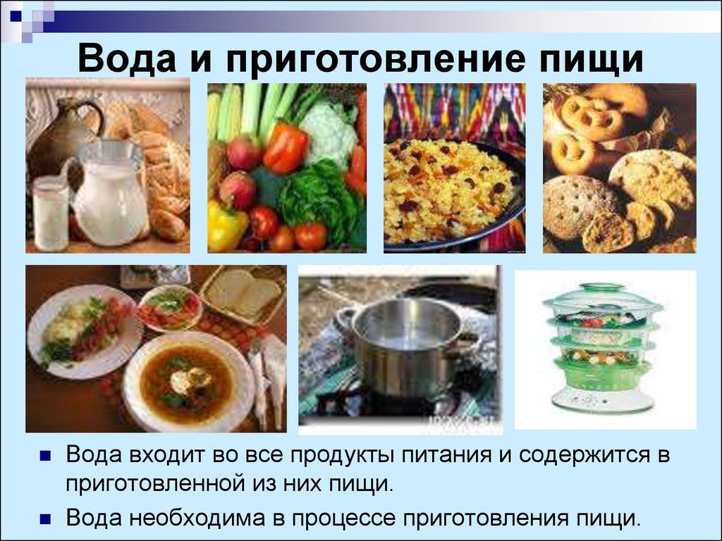 Десять советов, которые помогут приготовить еду на неделю ...
