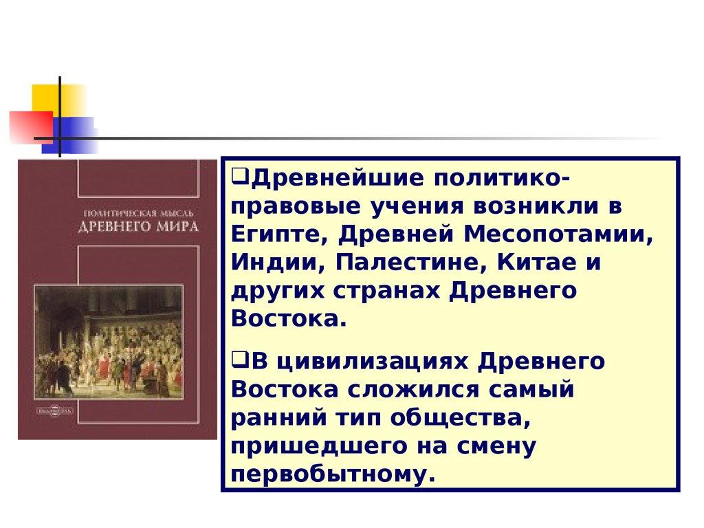 Манга онлайн читать русском