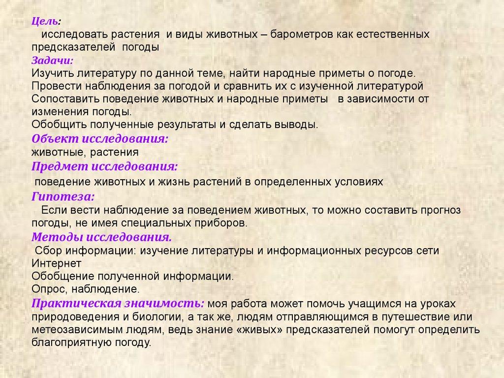 Погода в репьевке ртищевский район саратовской области