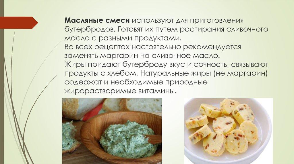 Оформление простых блюд из рыбы