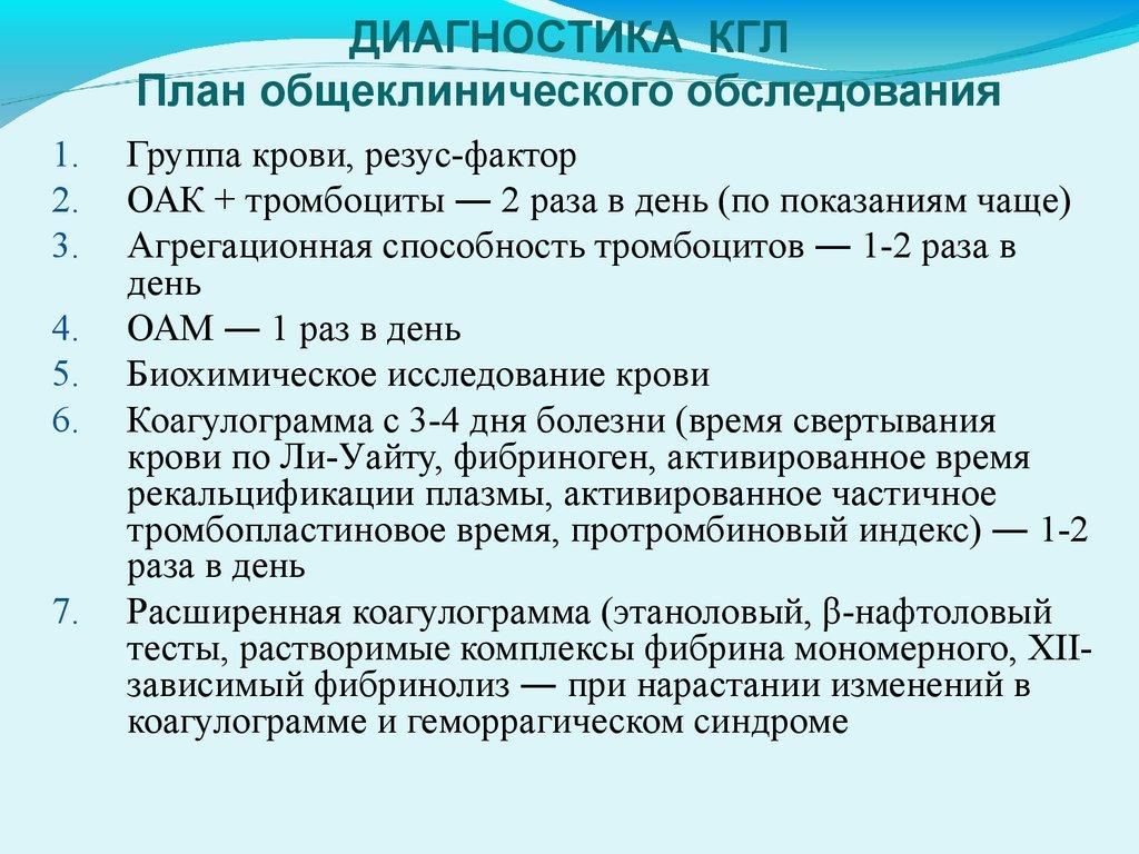 Методические указания МУ 34255209 Организация и