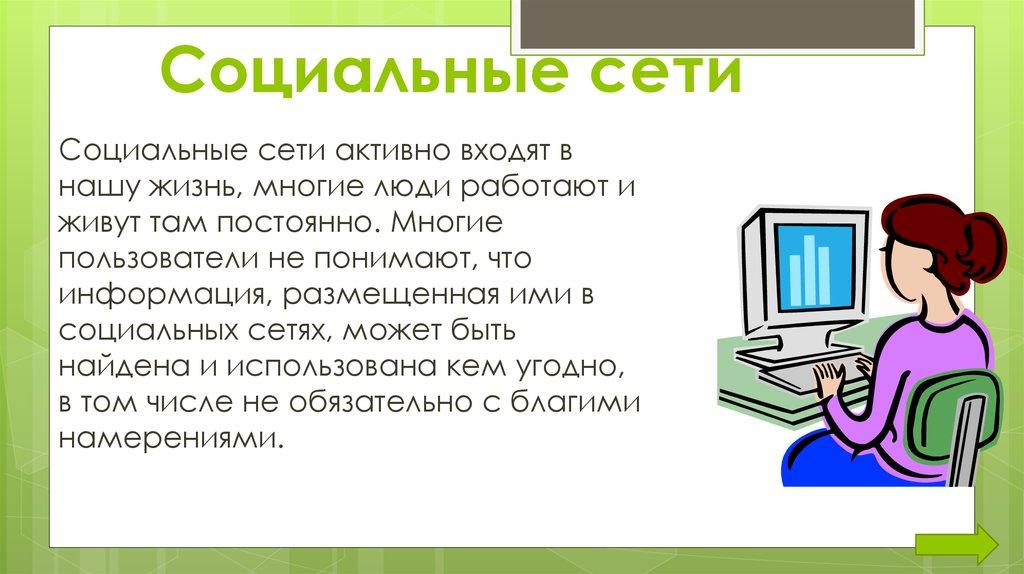Электронная торговая площадка ТОРГИБЕЛ   РУП  ИНО