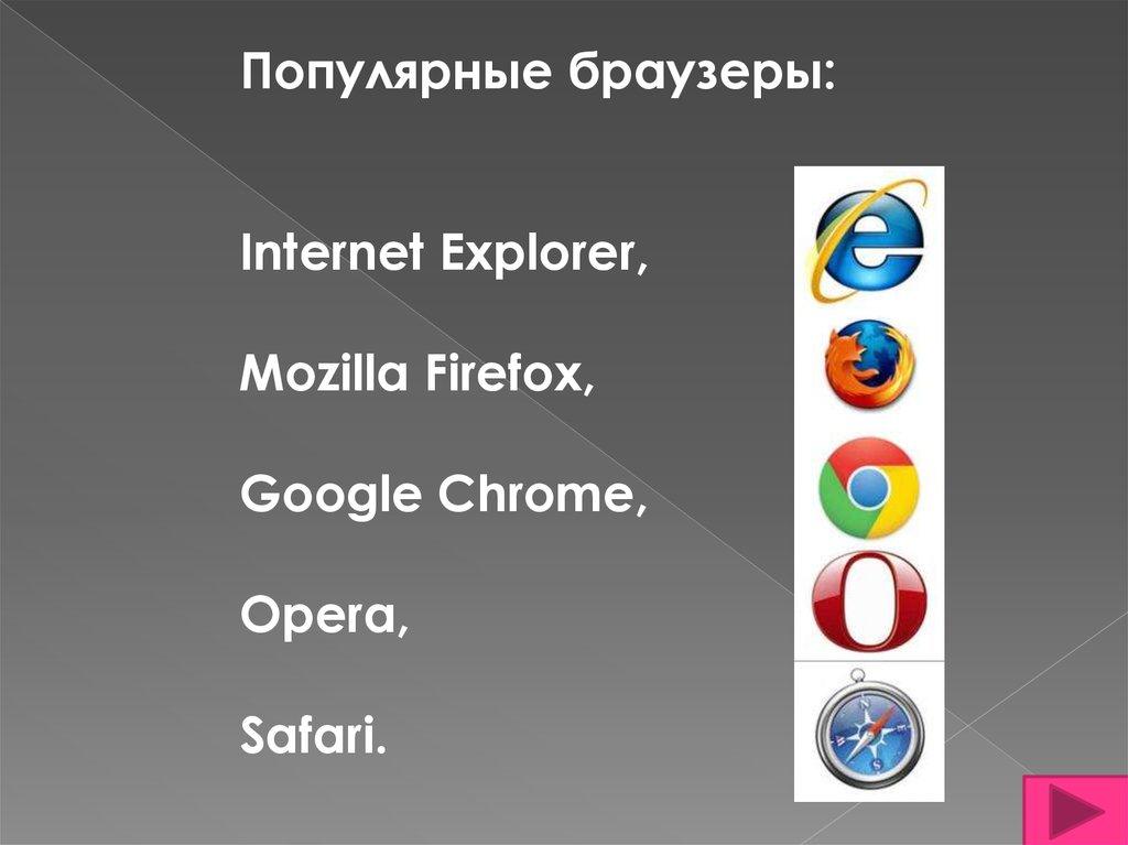 Программы для работы с изображениями на русском скачать бесплатно - d