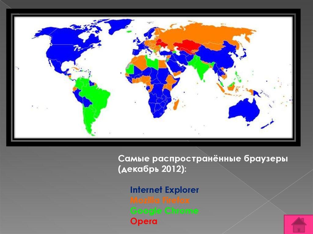 Программы для работы с изображениями на русском скачать бесплатно - bee