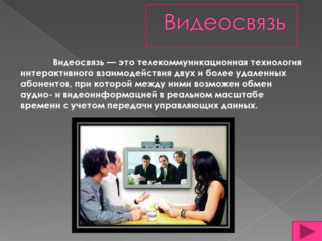 Программы для работы с изображениями на русском скачать бесплатно - a