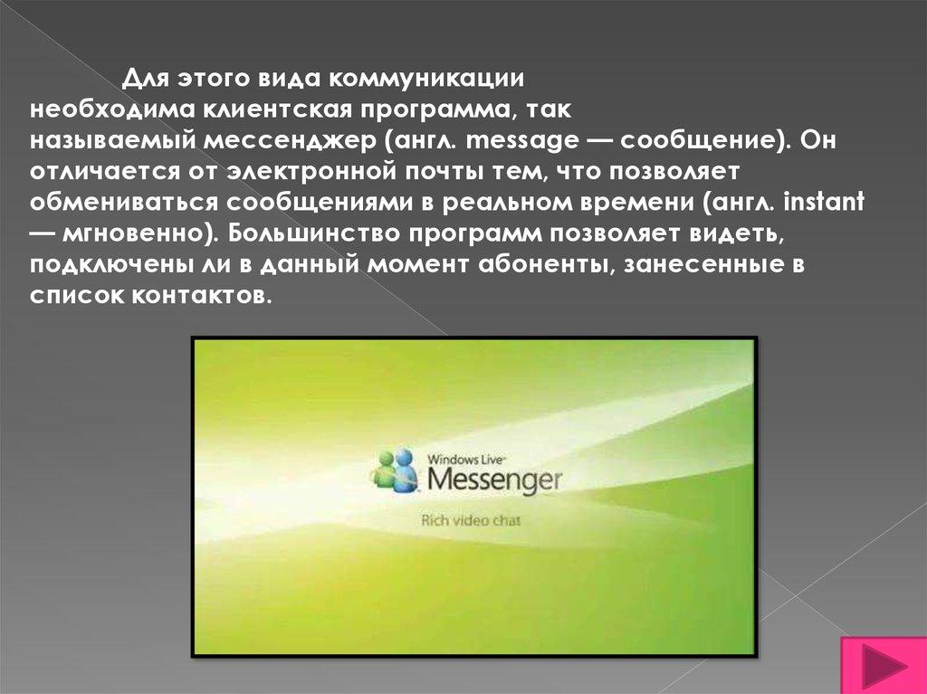 Программы для работы с изображениями на русском скачать бесплатно - b605