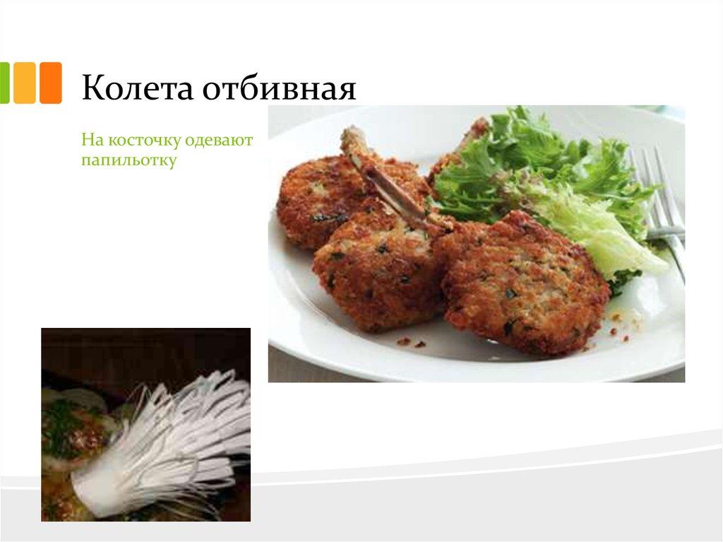 Рецепт мясо жаренное в мультиварке