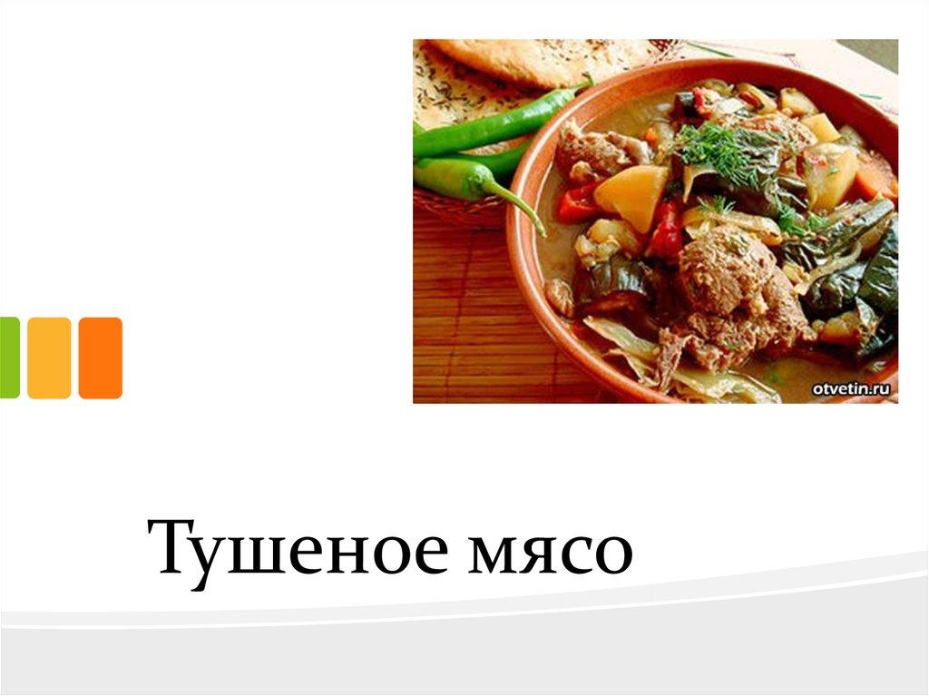 Блюда из зеленого лука рецепт