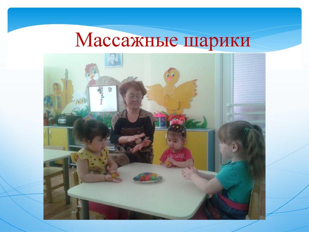 развитие детей дошкольного возраста курсовая
