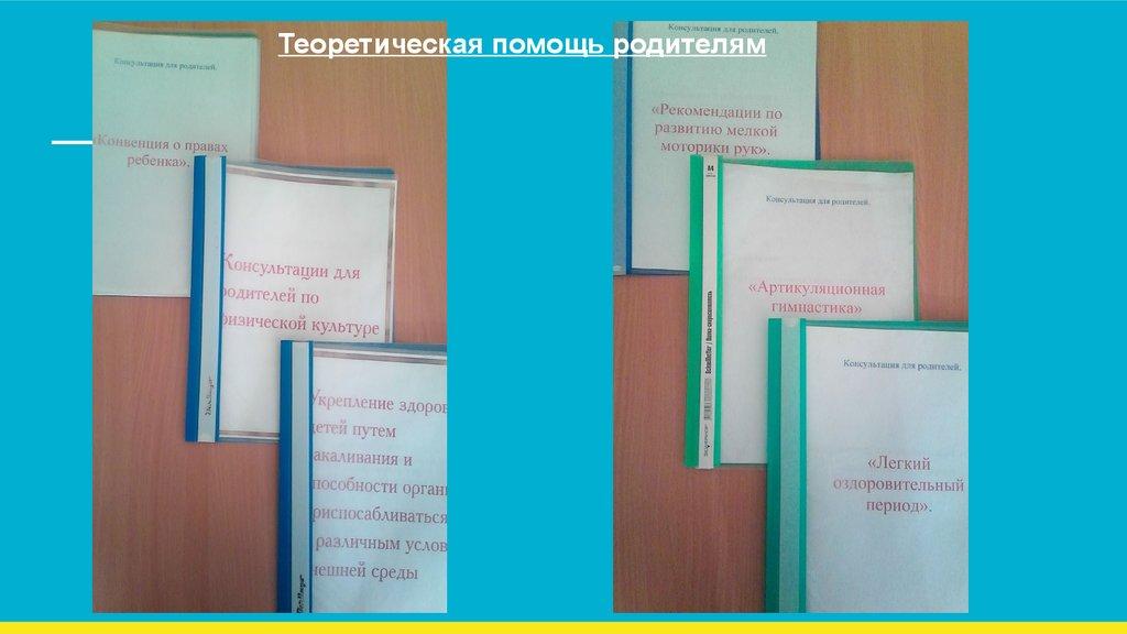 43 поликлиника кировского района санкт-петербурга