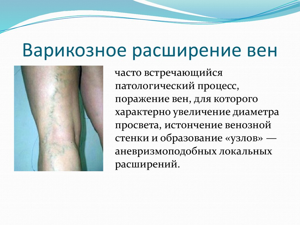 Боль в левом боку спина и живот