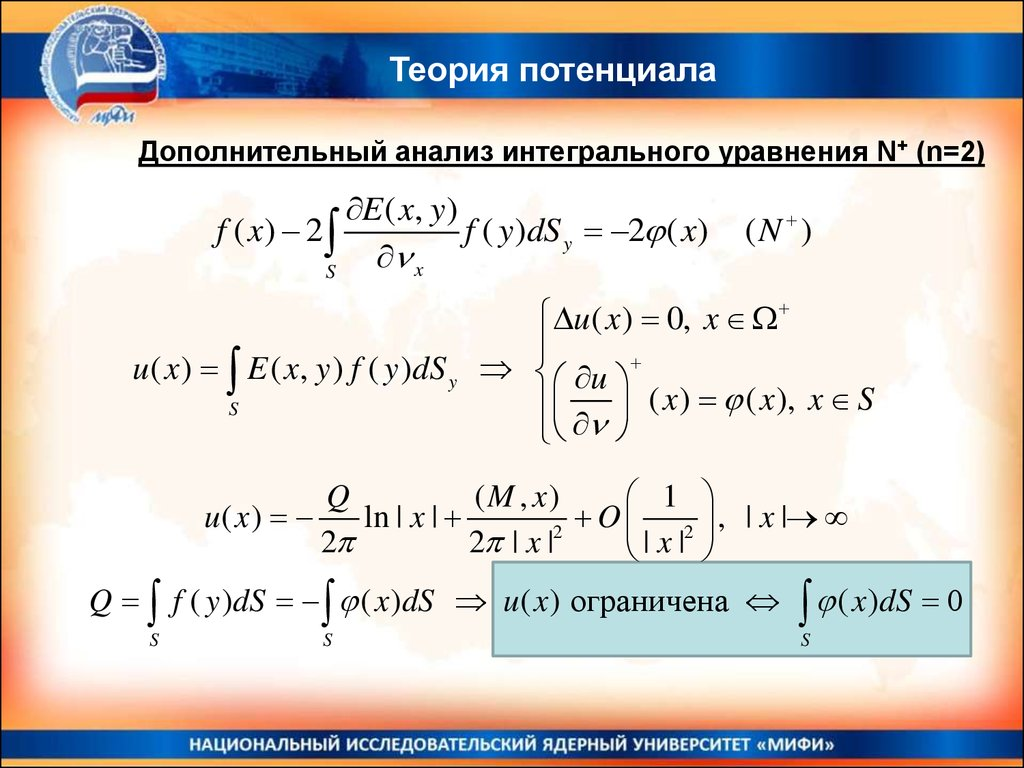 algorithmic learning theory 20th international conference