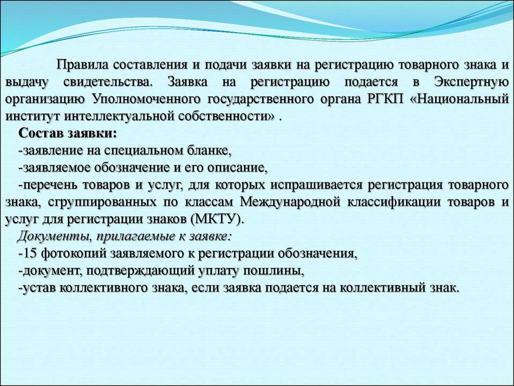Главная авеню образцы документов образцы договоров (актов) риэлтерские технологии г новосибирск 200_г