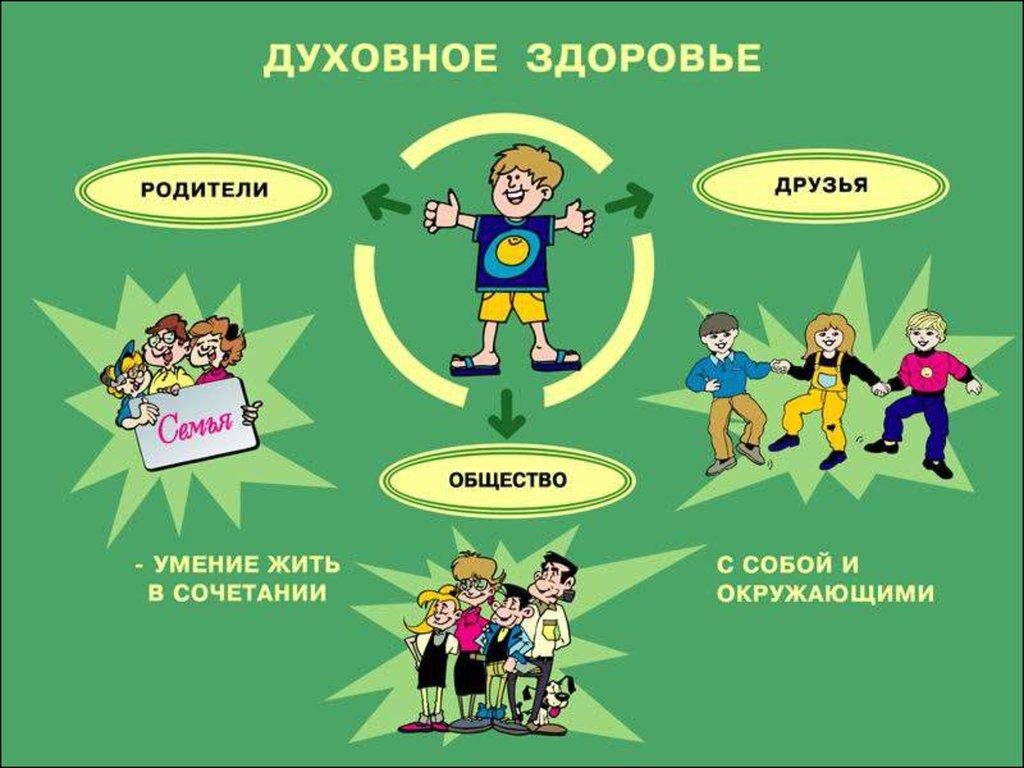 Dienstleistungsklima und seine personalen Folgen: Organisationelle Voraussetzungen für