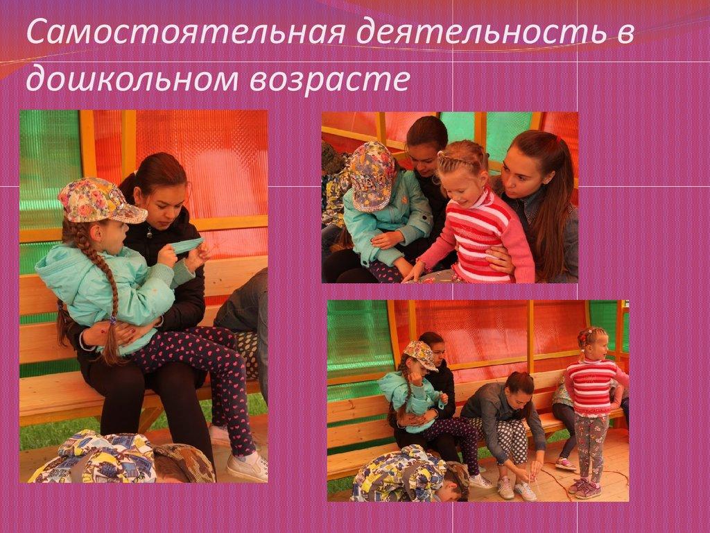 Нижегородская область г дзержинск поликлиника 1 запись на прием