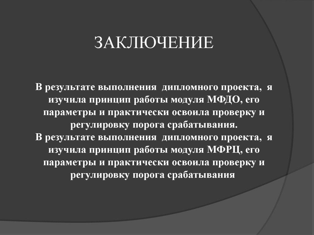 pdf Балтийский