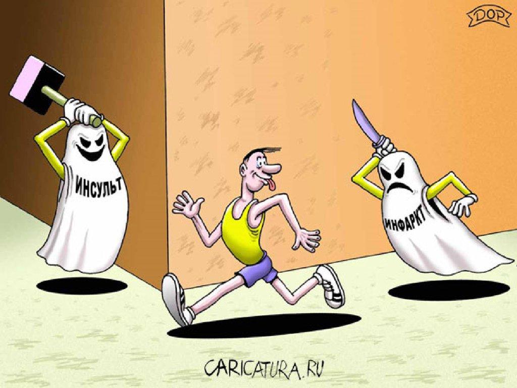 карикатура на тему отказ зимнюю прогулку
