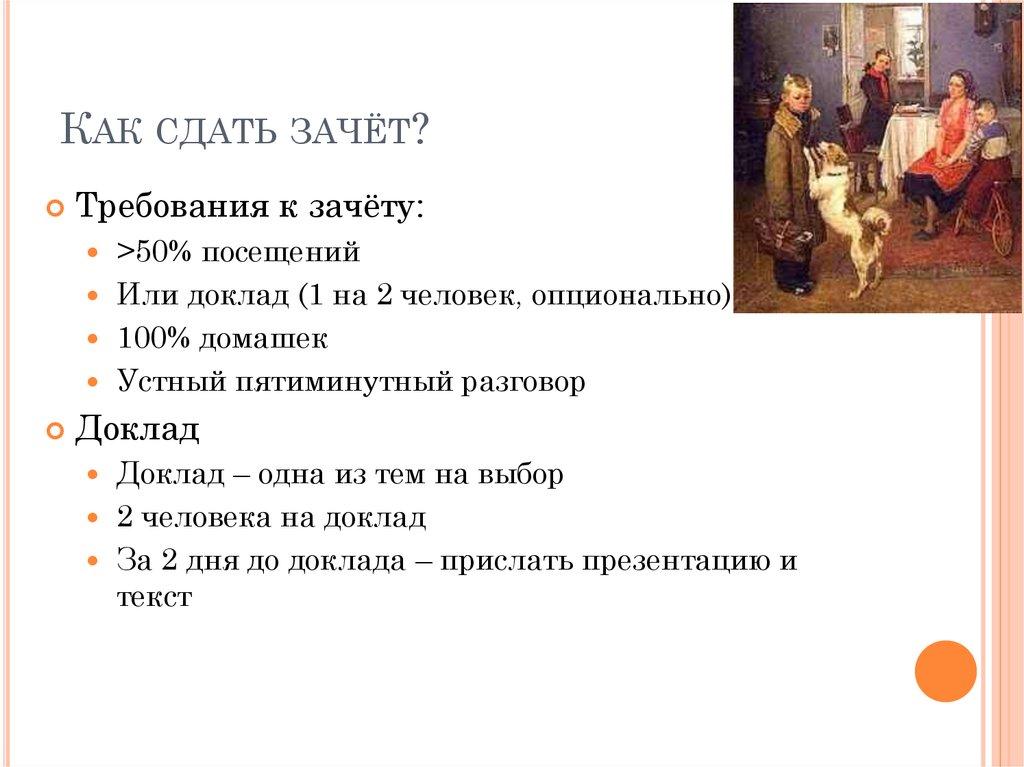 Методика преподавания  история и современность