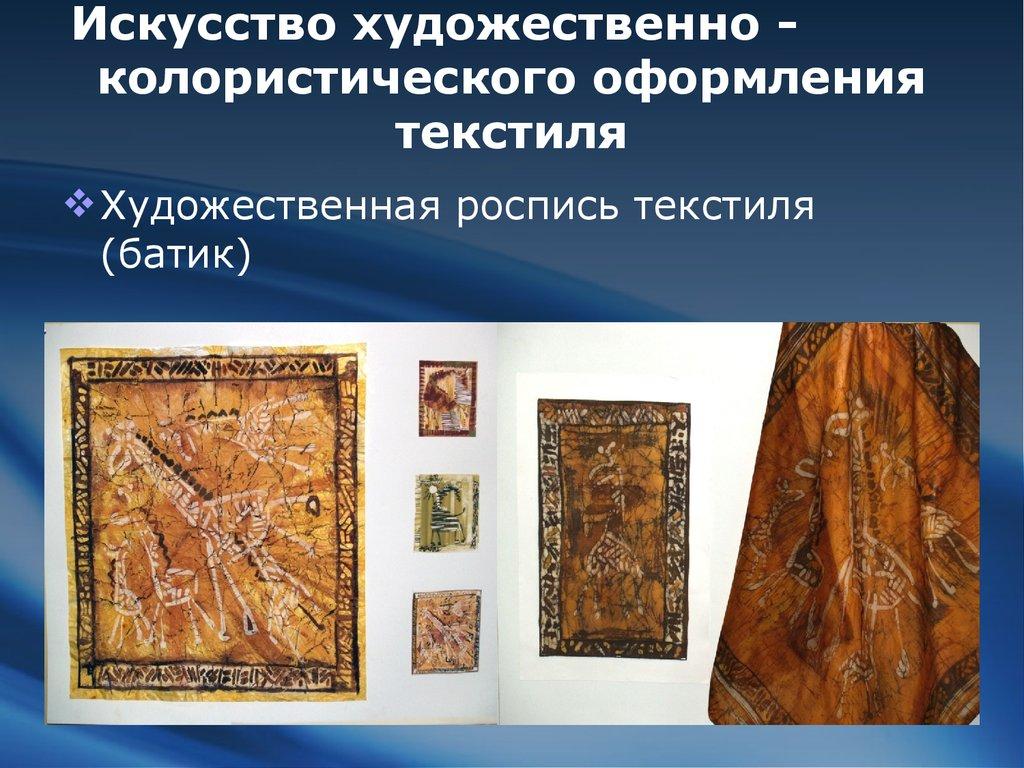 Новосибирский институт дизайна